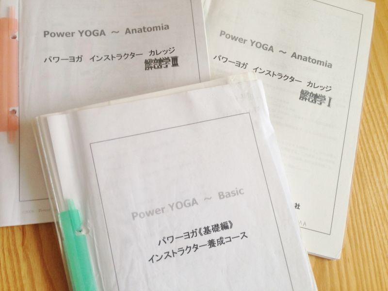 埼玉県羽生市のヨガスタジオH&B