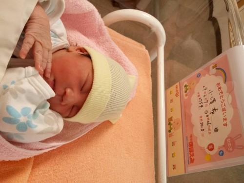 Nozomi先生Baby