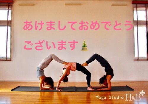 Yoga Studio H&B